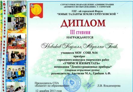 Юные таланты россии конкурсы